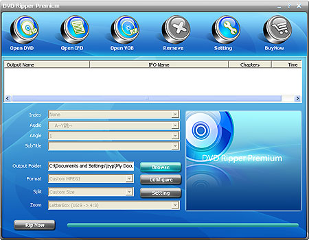 DVD Ripper Premium Screenshot